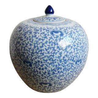 Ceramic Painted Jar With Lid