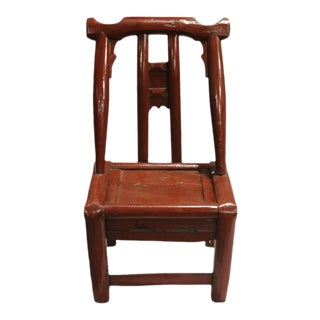 Chinese Elm Wood Chair