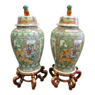 Chinese Covered Urns on Stands - A Pair