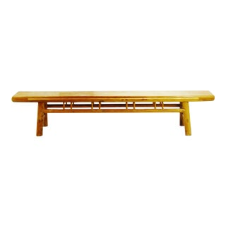 "Early 8' 8"" Chinese Hard Wood Bench"
