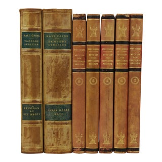 Art Deco Leather-Bound Books - Set of 7