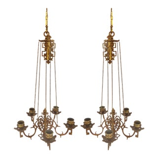 Brass Hanging Candle Sconces - A Pair