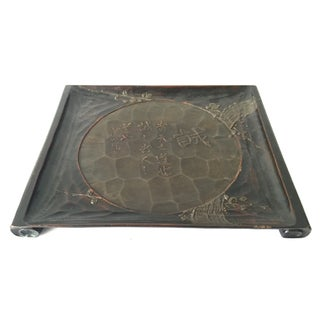 Antique Japanese Carved Wood Tray