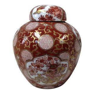 Japanese Gold Imari Ginger Jar