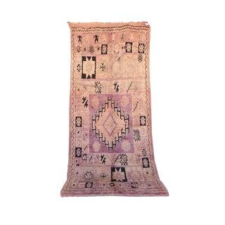 """Boujad Vintage Moroccan Rug - 5'8"""" x 13'1"""""""
