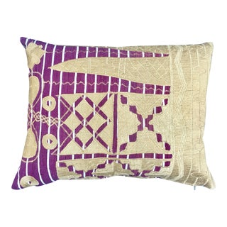 Vintage African Chief's Robe Pillow