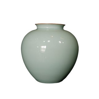 Moon-Shape Porcelain Celadon Vase