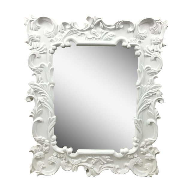 White Wall Mirror By Horchow Chairish