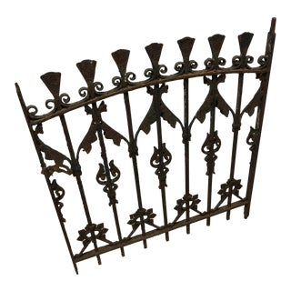 Philadelphia Eastlake Wrought Iron Gate
