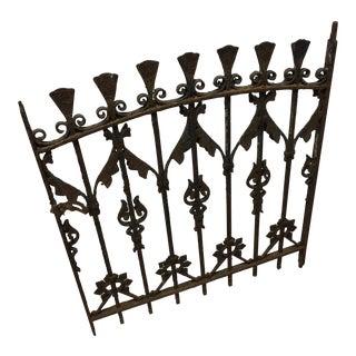 Philadelphia Eastlake Wrought Iron Gate