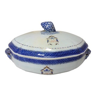 Chinese Covered Serving Dish