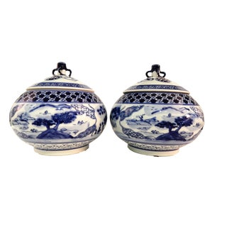 Chinese Blue & White Porcelain Lidded Bowls- A Pair