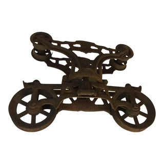 Rustic Iron Myers Factory Pulley