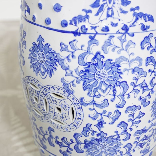 Blue & White Patterned Garden Seat - Image 4 of 4