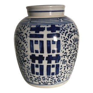 Blue & White Vintage Double Happiness Jar