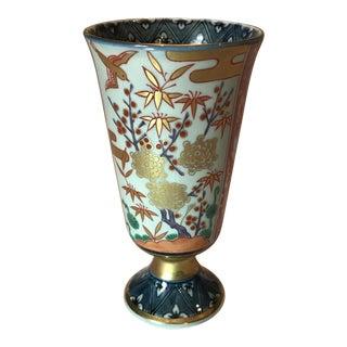Oriental Porcelain Vase