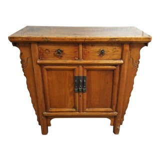 Vintage Asian Elm Sideboard