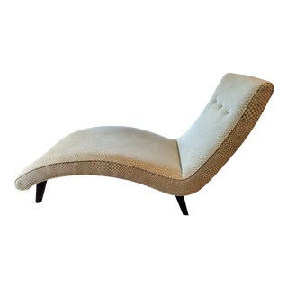 Room & Board Chaise Lounge Chair