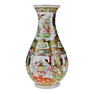 Vintage Hand Painted Japanese Porcelain Vase