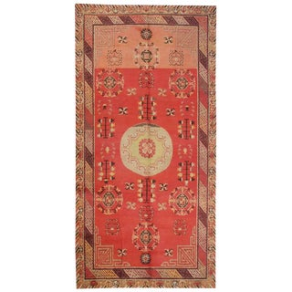 "Antique Central Asian Khotan Rug - 4'5"" x 9'"