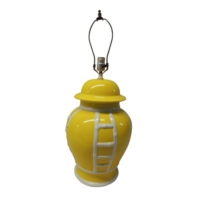 Vintage Yellow & White Ginger Jar Lamp - Image 1 of 4