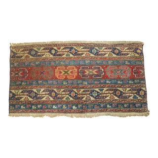 19th Century Antique Persian Fragment - 19'' x 37''