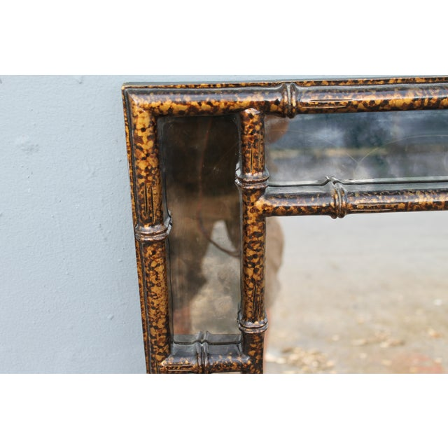 Image of Mid-Century Faux Tortoise Wall Mirror