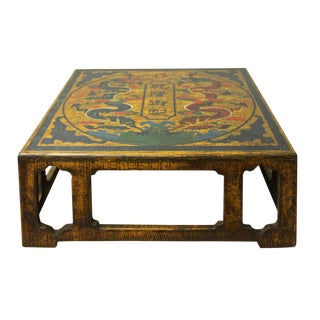 Chinese Square Yellow Brown Dragons Display Stand