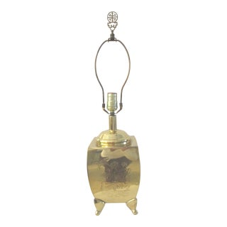Chinese Engraved Brass Nature Scene Lamp
