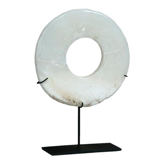 Sarreid Ltd. Small Coin - Image 1 of 3