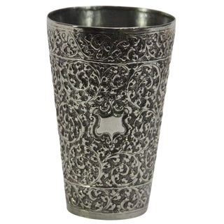 Mughal Vine Embossed Cup