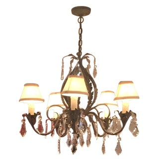 Grey Chandelier with 5 Petite Lamp Shades