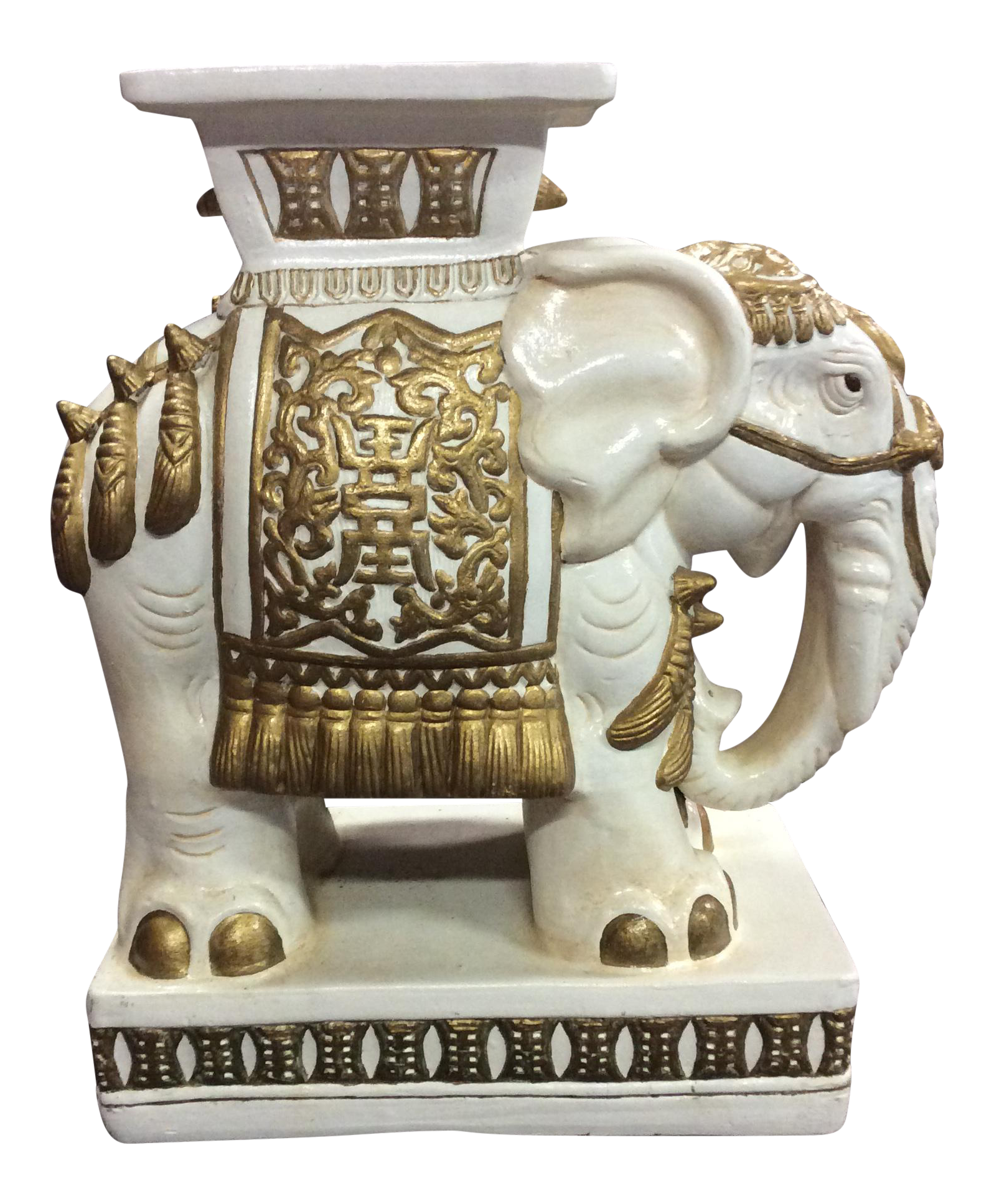 Ceramic Elephant Garden Stool  sc 1 st  Chairish & Vintage \u0026 Used Garden Stools | Chairish islam-shia.org