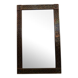 Mastercraft Brass Greek Key Beveled Mirror