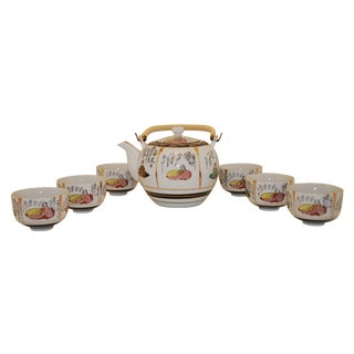 Kutani Geisha Girl Tea Pot & 6 Cups