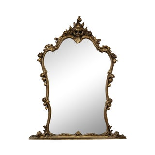 French Louis XV Carved Gilt Console Wall Mirror