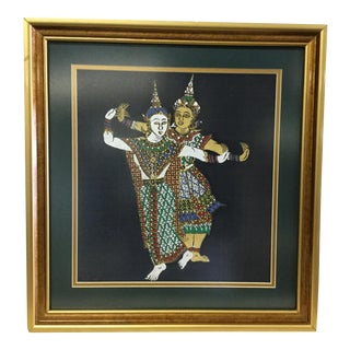 Vintage Framed Thai Hand Painted Silk Fragment