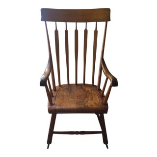 English Traditional Country Wooden Rocking Chair