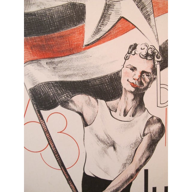 Image of 1938 Dutch Olympiad Celebration Poster