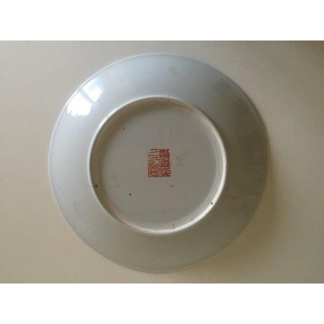 Vintage Asian Swan Platter - Image 8 of 8