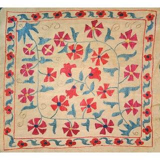 Vintage Uzbek Silk Embroidery # 2
