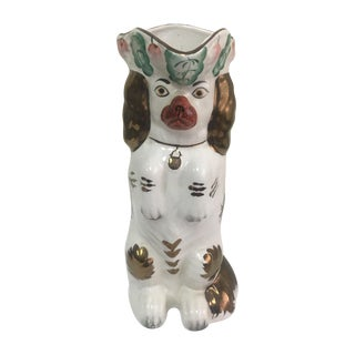 "Staffordshire ""Begging Dog"" Pitcher"