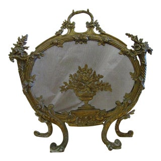 Antique French Rococo Style Cast Bronze Bird's Nest Fireplace Screen