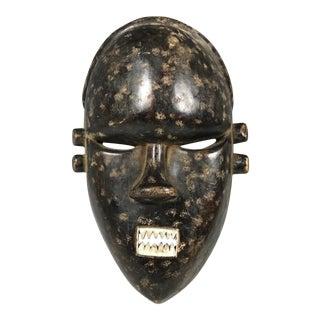 African Wood Salampaso Mask