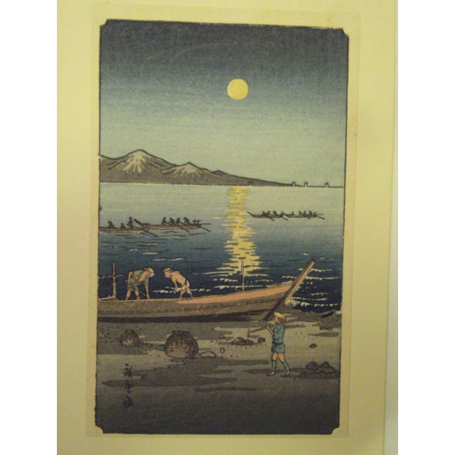 Japanese Block Prints - Set of 3 - Image 7 of 9
