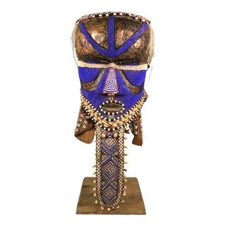 Beaded Kuba Helmet Mask