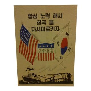 Vintage American-Korean War Poster Circa 1951