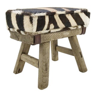 Forsyth Mini Wooden Bench