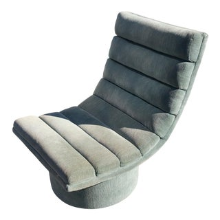 1970's Leon Rosen Pace Collection Swivel Chair