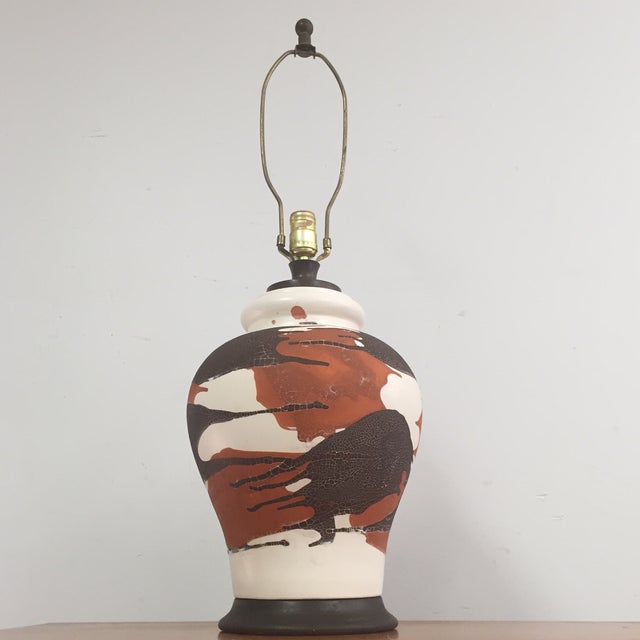 Royal Haeger Drip Glaze Table Lamp - Image 10 of 10